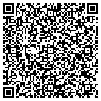 QR-код с контактной информацией организации ВАRВАРЫ