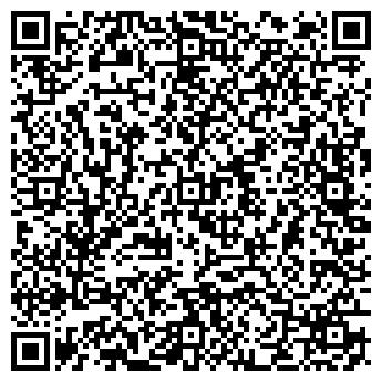 QR-код с контактной информацией организации ООО ПОЛЁТ КЛАССИКА