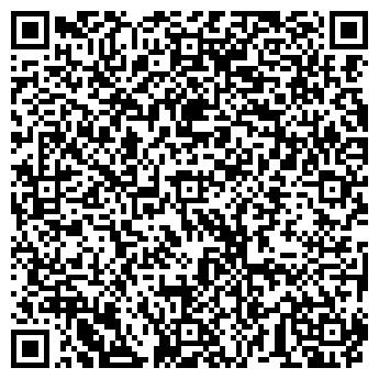 QR-код с контактной информацией организации ВЕРСАЙ