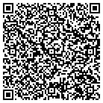 """QR-код с контактной информацией организации Бар-кафе """"Версия"""""""