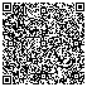 QR-код с контактной информацией организации ВОКЗАЛЪ