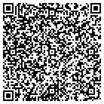 QR-код с контактной информацией организации ВРЕМЯ ЕСТЬ!