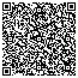 QR-код с контактной информацией организации ГОДУНОВЪ