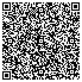 QR-код с контактной информацией организации ДОЛИНА РОЗ