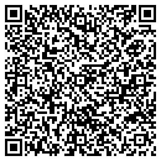 QR-код с контактной информацией организации АЙЫЛ ОКМОТУ АРАЛСКИЙ