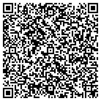 QR-код с контактной информацией организации ДРЕВНИЙ КИТАЙ