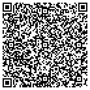 QR-код с контактной информацией организации КИТАЙ-ГОРОД
