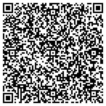 QR-код с контактной информацией организации УЗГЕНСКАЯ МЕЖРАЙОННАЯ МЕДИКО-ЭКСПЕРТНАЯ КОМИССИЯ