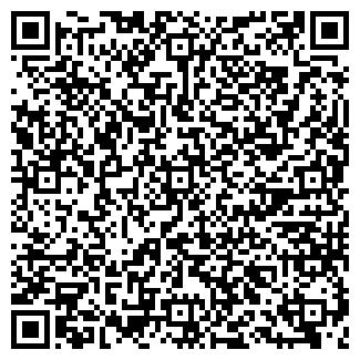 QR-код с контактной информацией организации КОРЛИОНЕ