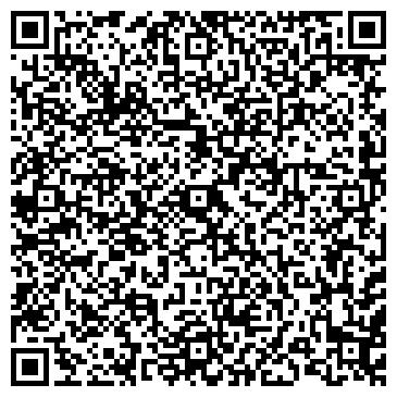 QR-код с контактной информацией организации Stella McCartney