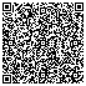 QR-код с контактной информацией организации КОФЕЙНЯ
