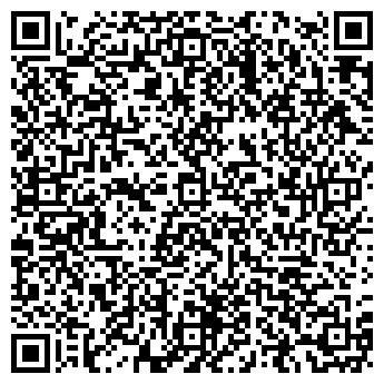 QR-код с контактной информацией организации МАРРАКЕШ