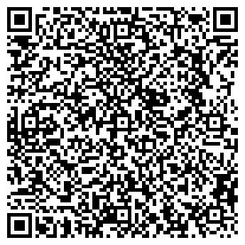 QR-код с контактной информацией организации НИКОЛЬСКИЙ ДВОРИК