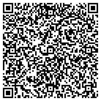 QR-код с контактной информацией организации Автопремьер