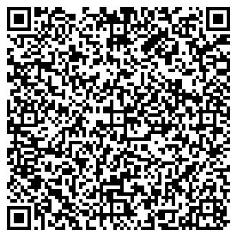 QR-код с контактной информацией организации ОСТРОВ ФОРМОЗА