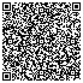 QR-код с контактной информацией организации ПРЭГО ПИЦЦА & ПАСТА