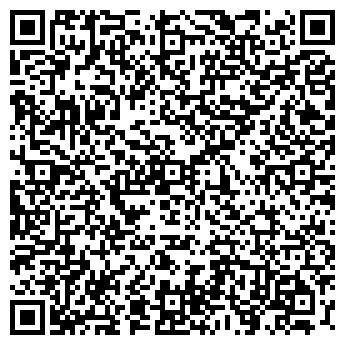 QR-код с контактной информацией организации РАХАТ-ЛУКУМ