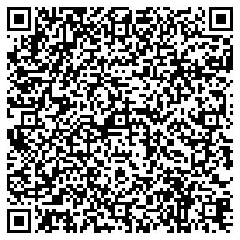 QR-код с контактной информацией организации САЛАМБО