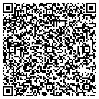 QR-код с контактной информацией организации САХЛИ