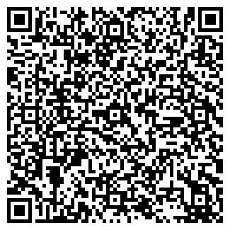 QR-код с контактной информацией организации СВОЙ