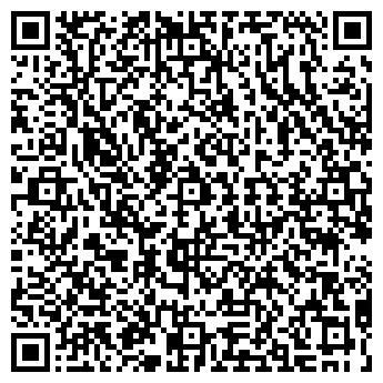 QR-код с контактной информацией организации СИТИГРИЛЬ
