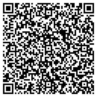 QR-код с контактной информацией организации ТАН
