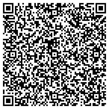 QR-код с контактной информацией организации БЕЛАЯ ЗВЕЗДА