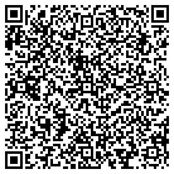 QR-код с контактной информацией организации ТРАКТИРЧИК НЭПМАН