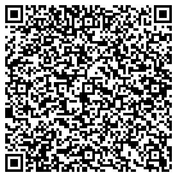 QR-код с контактной информацией организации УДОНЪЯСАН