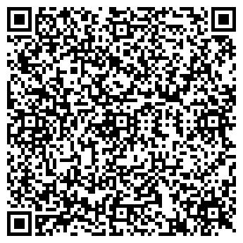 QR-код с контактной информацией организации ХИРО