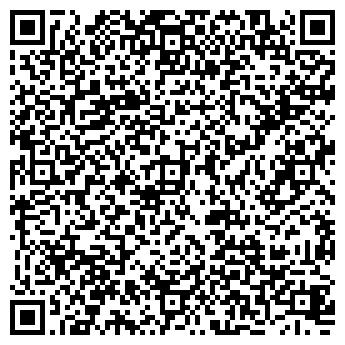 QR-код с контактной информацией организации ХМЕЛЁФФ