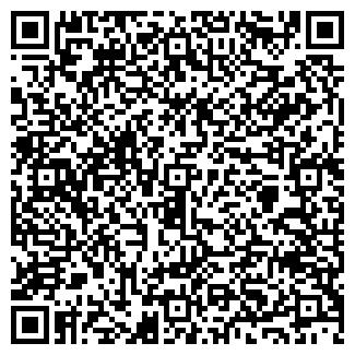 QR-код с контактной информацией организации ХУРМА