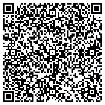 QR-код с контактной информацией организации ЧАЙХОНА № 1