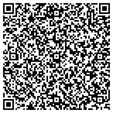 """QR-код с контактной информацией организации """"Славино"""""""