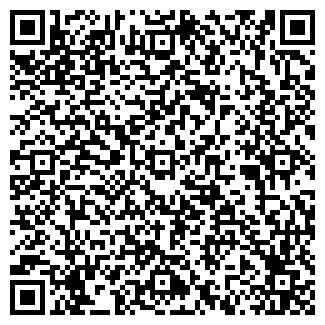QR-код с контактной информацией организации ЩЕРБЕТ