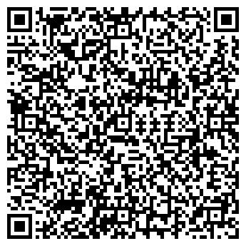 QR-код с контактной информацией организации ЭДЕМЪ