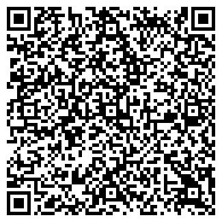 QR-код с контактной информацией организации ЭЛЕФАНТ