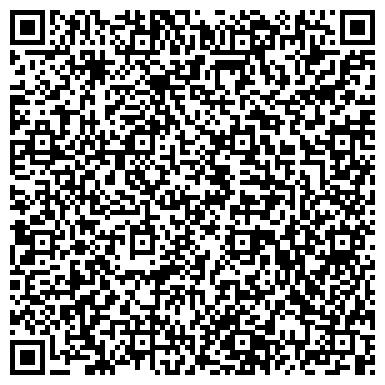 """QR-код с контактной информацией организации ООО Юридический центр """"Сибирь"""""""