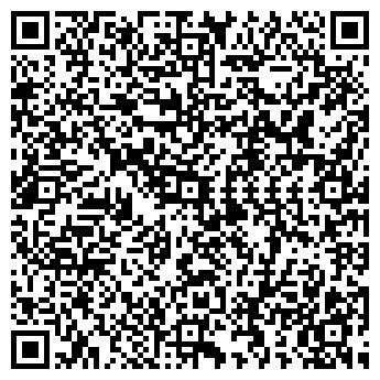 QR-код с контактной информацией организации B.B. KING