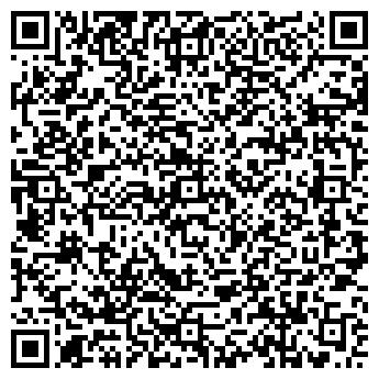 QR-код с контактной информацией организации BEL MONDO
