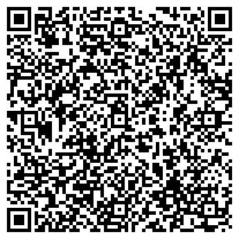 QR-код с контактной информацией организации ПРИМЭРИЯ ГРИГОРИЕВКА