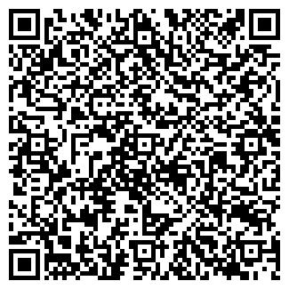 QR-код с контактной информацией организации ООО ДСК-5