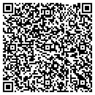QR-код с контактной информацией организации FRIDAYS