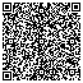 QR-код с контактной информацией организации GUSTO