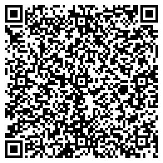 QR-код с контактной информацией организации HKONG
