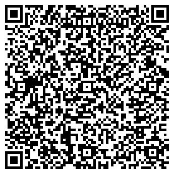 QR-код с контактной информацией организации ГЛАВГОСТЕХИНСПЕКЦИЯ