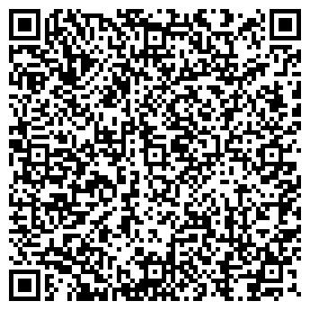 QR-код с контактной информацией организации NEW TANDOOR