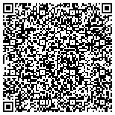 QR-код с контактной информацией организации ООО ДЕЛИС Групп