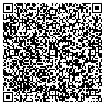 QR-код с контактной информацией организации ООО Закон и недвижимость