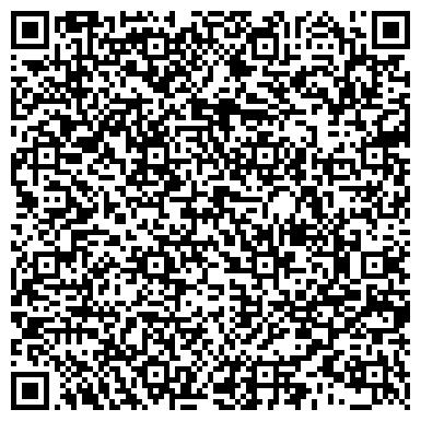 QR-код с контактной информацией организации Автозвук 39